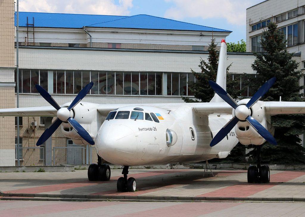 National Aviation University