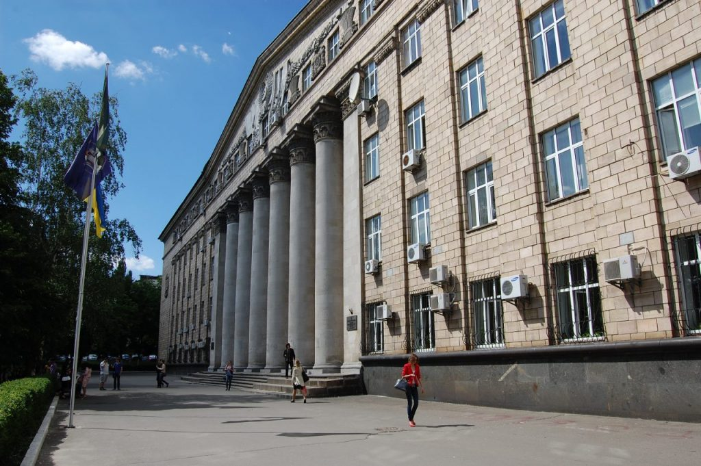 Kyiv National Economics University
